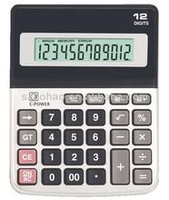 Office Supply 12 Digit Calculator