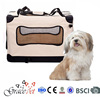 fabric pet carrier / dog travel bag / fabric dog carrier