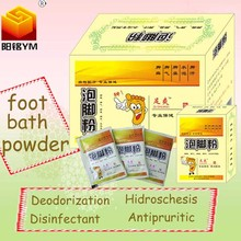 YangMing OEM Specialized for foot health care foot bath powder
