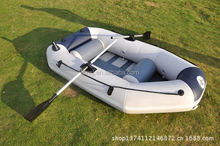 MEI SHENG JIA NEW PRODUCT 15.5ft 10 passengers folding inflatable rubber boat for sale