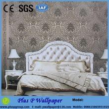 wallpaper design 3D Wallpaper Home Decoration bedroom
