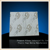 pressure sensitive adhesive document enclosed envelope pouches