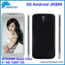 Low Cost Dual Sim Card Mobile Phone JK809