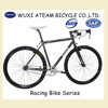 Cr-Mo Single Speed Road Racing Bikes for Men
