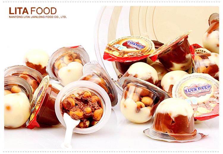 제과 맛있는 초콜릿 컵 비스킷
