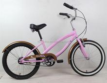 26 INCH CHILDREN GIRLS BEACH CRUISER CASUAL BICYCLE BIKE