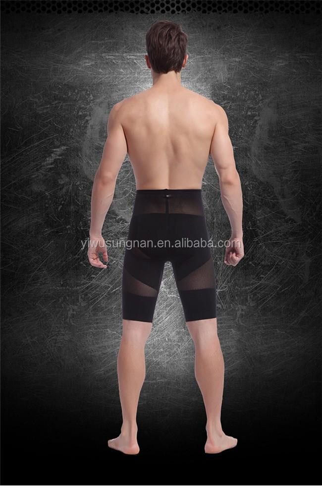 Men Shaping Pants 05.jpg
