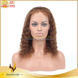 Sell Qingdao Halloween Fans Wigs
