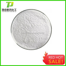 High quality methionine amino acid