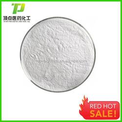 High quality methionine amino acid