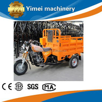 3 wheel motorcyle with competitive price