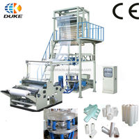 SJ-55-900 Professional Manufacture Of Automatic Plastic Polythene Bag Film Blowing Machine/ PE Bag Film Blowing Machine