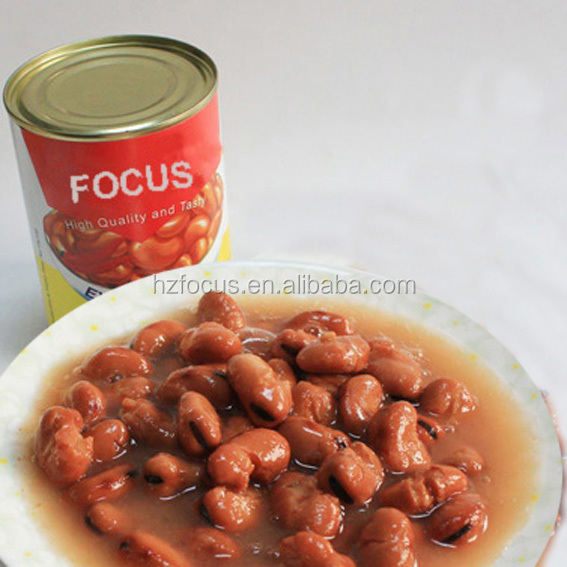 canned-broad-beans.jpg