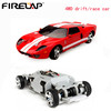 Firelap L-408G4 wholesale rc cars 1:28 rc four wheel large scale rc cars