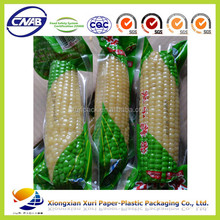 Custom Printed Vacuum Bags/custom vacuum bag of rice factory price