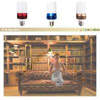 led light hs code 9405409000 speaker with led light BB speaker
