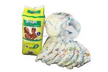 3M Reusable Magic Tape Sleepy Baby Diapers