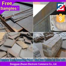 standard steel plate 1.2311 provider