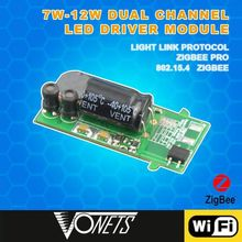 VONETS professional Dual channel 12v ac 12v dc led driver