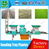 Rice Sowing Machine Low Price Automatic Rice Sowing Machine Seedling Machine 2BX-580
