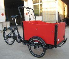 China factory denish bakfiets electric three wheel cargo bike/cargo trike/kids tricycle