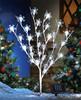 led solar outdoor christmas tree light, solar christmas tree