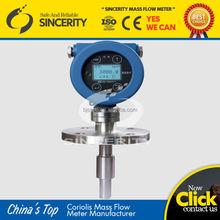 China's Top DMF-Series Insertion Densitometer Manufacturer
