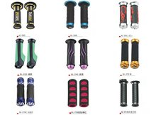 Hot sell Motorcycle Handle Grip in china