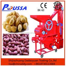 Good price peanut peeler / groundnut husking machine for sale