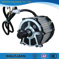 electric motor 8kw brushless hub motor for electric car for tricycle