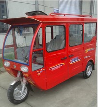 Chinese 350w-1200w three wheeler motorcycle