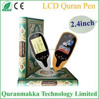 Arabic Quran talking pen in 4GB memory with14 translations