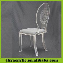 venta al por mayor de acrílico transparente silla de escritorio