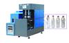 MIC-9A Taizhou juice plastic bottle making machine manufacturer with CE