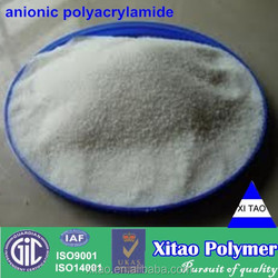 waste water treatment flocculant polymer/Polyacrylamide/PAM flocculant