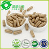 Best gmp China manufacturer Healthcare Supplement cordyceps mycelium extract softgel