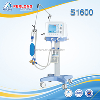 mechanical ventilator systems | Hospital and home use medical ventilator S1600