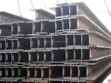 SS400 Hot rolled structural construction steel H beam