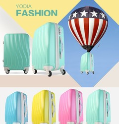 2015 new style protective cover suitcase sets/luggage bag parts