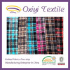 2015 China Changshu Factory hot sale Wholesale cheap flannel fabric