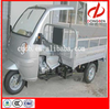 Motorized Tricycle/Three Wheel Cargo Motorcycles/Tricycle For Adults