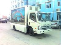 LED campaign van for sale
