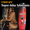 2015 BEST SELLING! Delay lubricant oil for man male adult spray lubricant spray lubricant oil for men