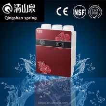 2015 hot-selling best home water purifier/ activated carbon water filter system
