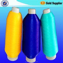 Factory Direct wholesale good stretch raw materials for making drawstring bag