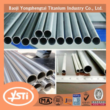 Grade2 Gr2 Titanium Seamless round tube ASTM B338,ASTM B337,ASTM B861 Best price