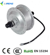 Popular engine E-Bike motor / motor electric bicycle diy /electric motor front wheel drive