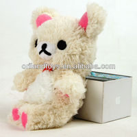 Plush Toy Case for iPhone 5 5G iTouch 5 - White Bear + Washing Bag