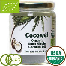 Centrifuged Organic Extra Virgin Coconut Oil