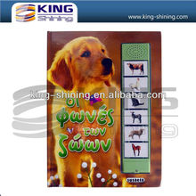 Sound board, sound pad with funny pictures for children book, used for children's pre-school education